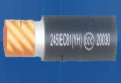 电焊机电缆(焊把线)