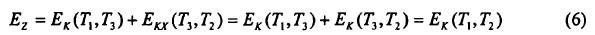 补偿电缆公式(1)