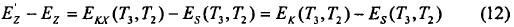 补偿电缆公式(7)