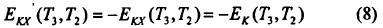 补偿电缆公式(3)