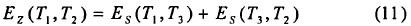 补偿电缆公式(6)
