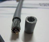 多芯挤压式高柔性线缆
