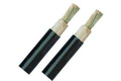 90℃电机绕组引接软电缆(电线)
