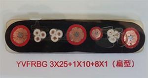 扁平电缆YVFBG YVFRBG YJGCFPB  组合扁电缆