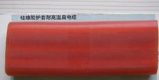 YGZB,YGVFZB硅橡胶扁电缆