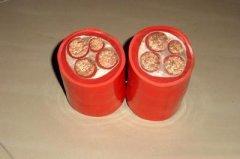 硅橡胶护套控制电缆