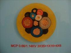 MCP 3*35+1*16+4*6煤矿用电缆
