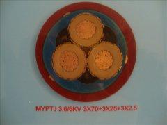 MYPTJ 3.6/6KV 3*70+3*25+3*2.5煤矿用电缆