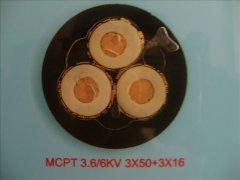 MCPT 3.6/6KV 3*50+3*16煤矿用电缆