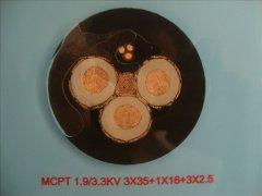MCPT 1.9/3.3KV 3*35+1*16+3*2.5煤矿用电缆