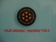 CKJPJ95/NSC 150/250V 7*2.5船用电缆