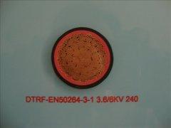 DTRF-EN50264-3-1 3.6/6KV 240轨道交通车辆用电缆
