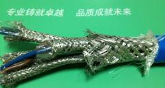 DJYVP22 DJYP2VP2-22铠装计算机电缆