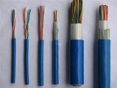 矿用通信电缆MHYAV 80X2X0.5