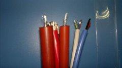 高压硅橡胶电缆