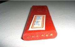 YGCB 6*1.5硅橡胶柔性扁平电缆