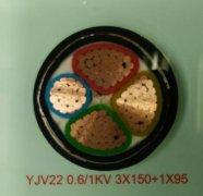 YJV22-0.6/1kv-3×150+1×95交联聚乙烯绝缘铠装电力电缆