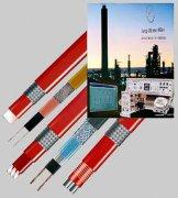 伴热电缆 恒功率电热带亦称并联式电热带