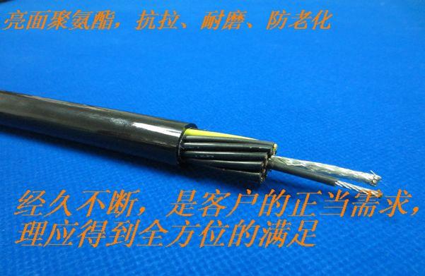 聚氨酯高柔性电缆