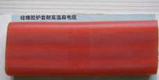 硅橡胶扁电缆YFGCB电缆,YGVFCB电缆,YGZB电缆,YGCB电缆