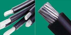 铝芯电线电缆架空绝缘电缆