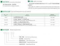氟塑料耐高温防腐电缆