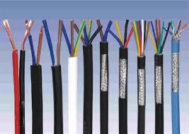 KJVVPKJVVP2仪表用控制电缆数字巡回检测电缆