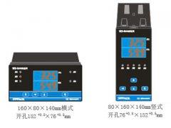 WT-400S系列智能数显表