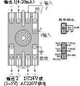 SWP20电压电流转换模块
