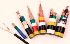 低烟无卤控制电缆-低烟无卤电力电缆