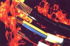 NH-KYJVP,NH-KFFP,NH-KVVP耐火控制电缆