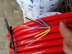 YKVFRPG 37*1.5+2*1.5P卷筒软电缆