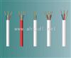 AVVR-27*1.0 仪表用电缆