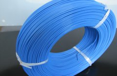 PTFE氟塑料高温推挤线 AFRT250电缆