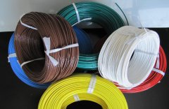 AF200,AF250氟塑料(铁氟龙)高温电线电缆