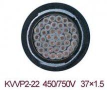 KVVP2-22 37*1.5 屏蔽控制铠装电缆
