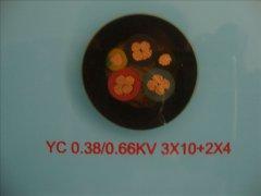 YC 0.38/0.66KV 3*10+2*4通用橡套电缆