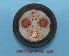 CEF92/DA 3*95+1*35船用电缆