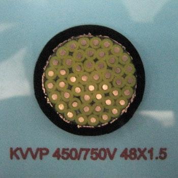 KVVP 450/750V 48*1.5控制电缆
