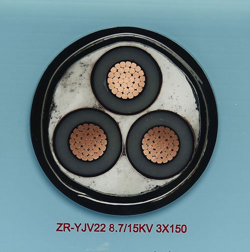 ZR-YJV22 8.7/15KV 3*150阻燃交联电力电缆