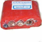 YGGBLS-2T抗拉撕硅橡胶电缆