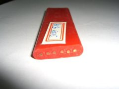 YGCB 6*1.5硅橡胶扁平电缆