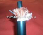 耐高温电焊机电缆、YH焊把线