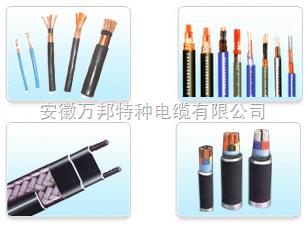 KVVRD,KFVRD,YVVB,YFVB热塑弹性耐曲挠扁平控制电缆