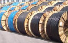 阻燃电缆线型号与相关参数