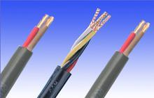 WDZ-DCKP/B-125铁路机车电缆