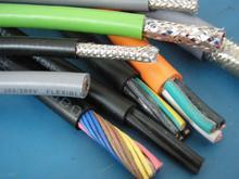 WDZ-KYJE 3*10+1*6低烟无卤阻燃环保控制电缆