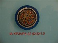 IA-YP3VP3-22 0.3/0.5KV 9*3*1.0本安计算机屏蔽电缆