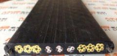 ZR-YSFVBR,ZR-YSFVBRJ,ZR-YSFVBRZ,ZR-YSFVBRJP影视灯光设备用阻燃柔性扁电缆